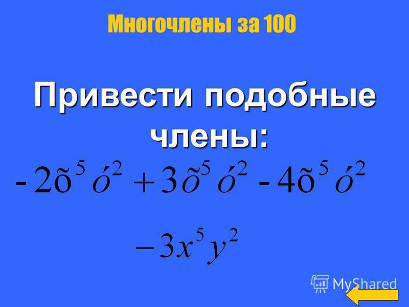 Из теории за 500