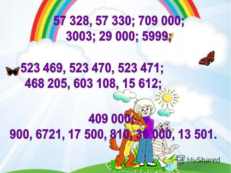 6300:7 721 + 6000 175-100 270-3 (5269-269)-6 13 564-63