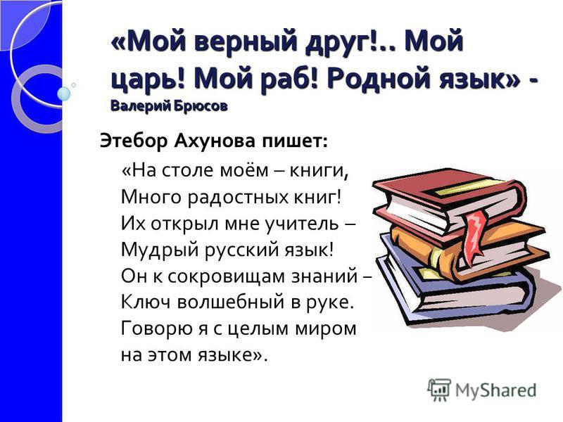«КВН» по русскому языку в начальной школе.