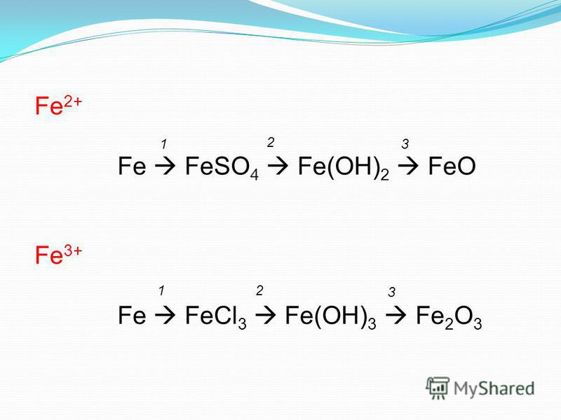 fe2 in heme becomes oxidized to fe3 essay Importance and uses of ferric and ferrous iron in serum-free its oxidized and reduced forms are referred to catalyze toxic reactions or becomes non-available.