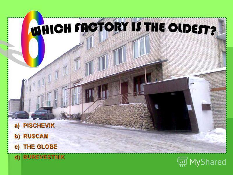 a)P OLYAKOV b)S HORIN c)M OROZOV d)E RSHOV