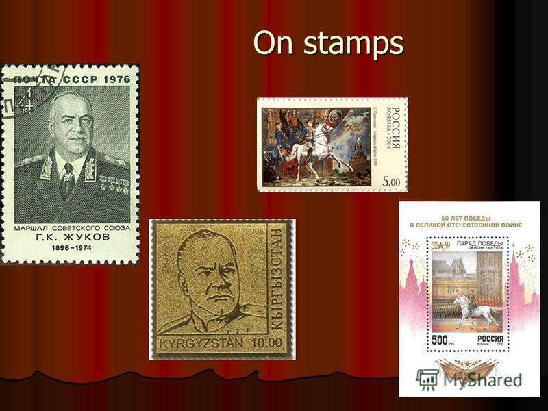 On stamps