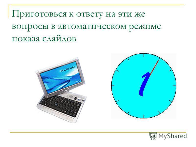 Назовите координаты вершины параболы у х 0 1 1