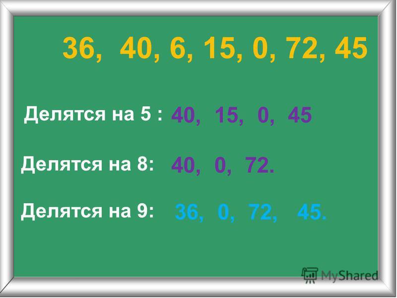 8, 5, 6, 9, 3, 7. : 7 56 35 42 63 21 49