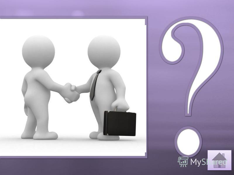 20 Кто первый здоровается: старший или младший? Мужчина или женщина? Кто первым протягивает руку?