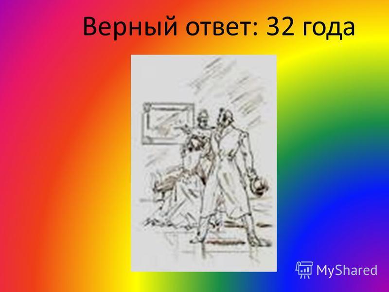 Сколько лет было графу во время встречи с рассказчиком? 1) 40 3) 80 2) 20 4) 32