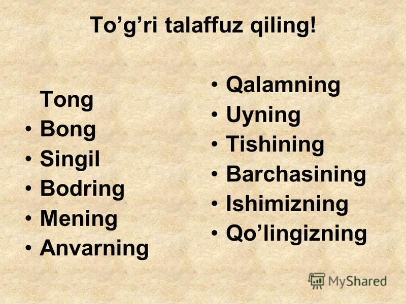 Togri talaffuz qiling! Tong Bong Singil Bodring Mening Anvarning Qalamning Uyning Tishining Barchasining Ishimizning Qolingizning