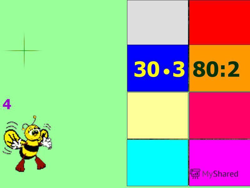 водонос нянька Узнайте, какими профессиями я владею? уборщица строитель сторож разведчик сборщица пыльцы и нектара 30, 10, 70, 21, 50