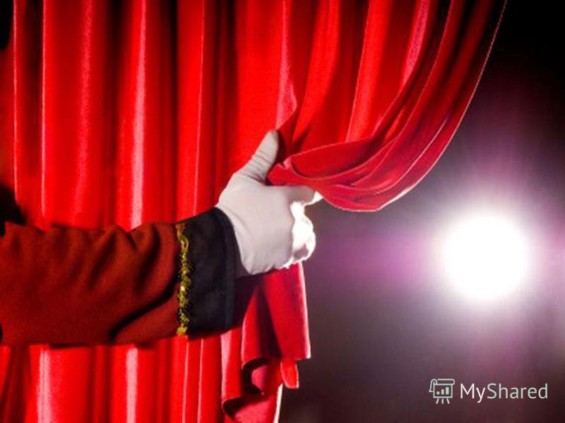 РЕВИЗОР комедия в пяти действиях Шаблон для создания презентаций к урокам литературы по комедии Н.В. Гоголя «Ревизор»