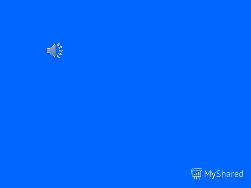 V. Шы ғ армашылы қ ж ұ мыс Эссе «Шұғаға хат», Сезімнен туған жолдар