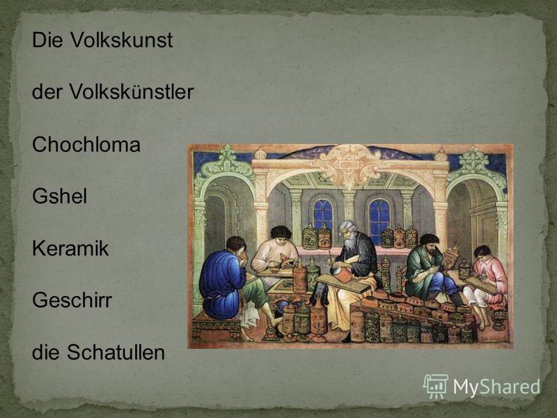 Die Volkskunst der Volksk ü nstler Chochloma Gshel Keramik Geschirr die Schatullen