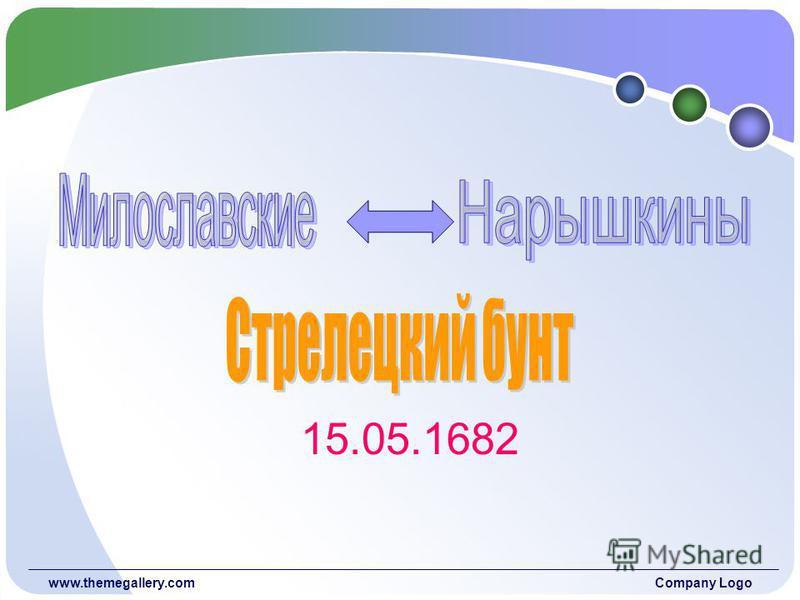 www.themegallery.comCompany Logo 15.05.1682