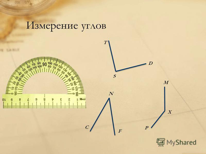 Измерение углов N F C D T S P X M