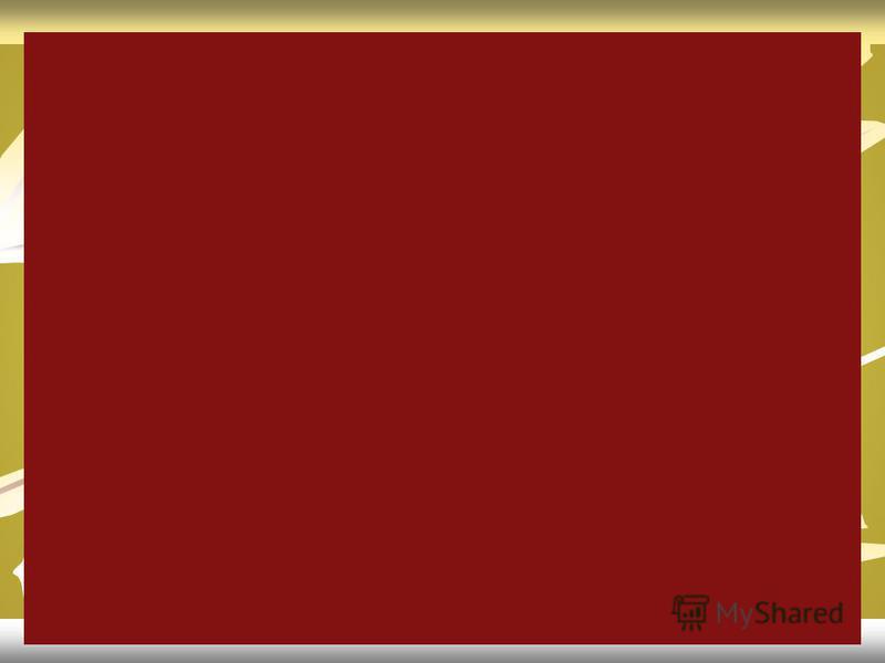 Правила друзей птиц 1. Не разорять гнёзда птиц. 1. Не разорять гнёзда птиц. 2. Не стрелять в птиц из рогаток. 2. Не стрелять в птиц из рогаток. 3. Мастерить скворечники и кормушки для птиц. 3. Мастерить скворечники и кормушки для птиц. 4. Подкармлива