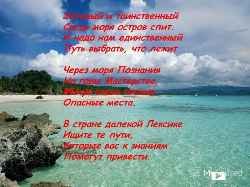 совокупность всех слов русского языка лексика раздел лингвистики, изучающий лексический состав языка лингвистика наука о языке лексикология