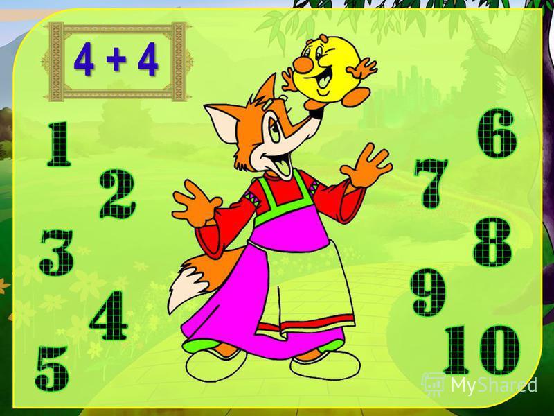 5 + 4