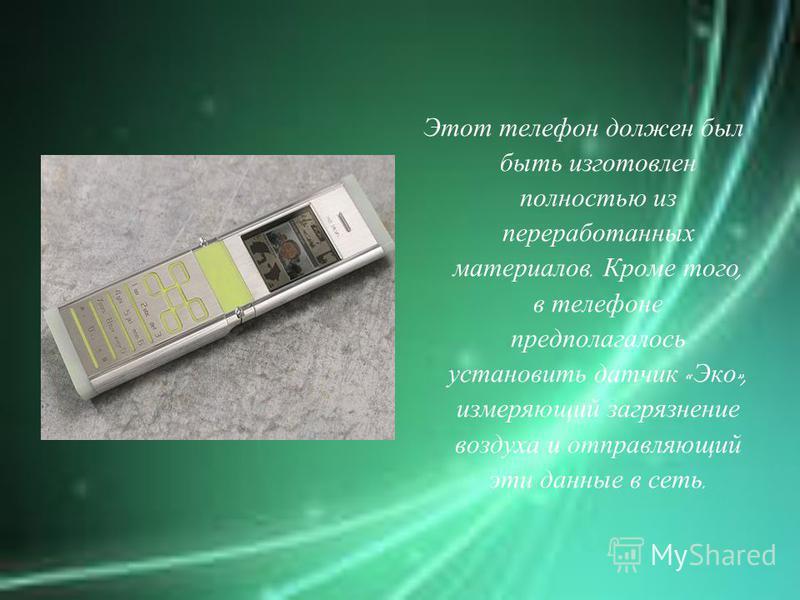 Этот телефон должен был быть изготовлен полностью из переработанных материалов. Кроме того, в телефоне предполагалось установить датчик « Эко », измеряющий загрязнение воздуха и отправляющий эти данные в сеть.