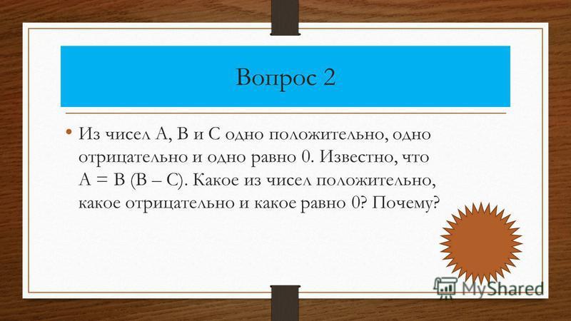 Ответ y = x + 3.