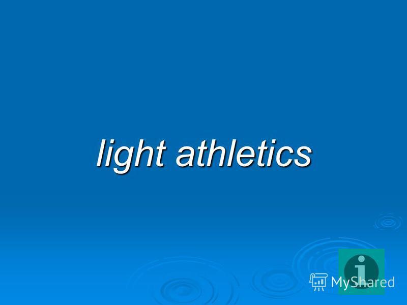 light athletics