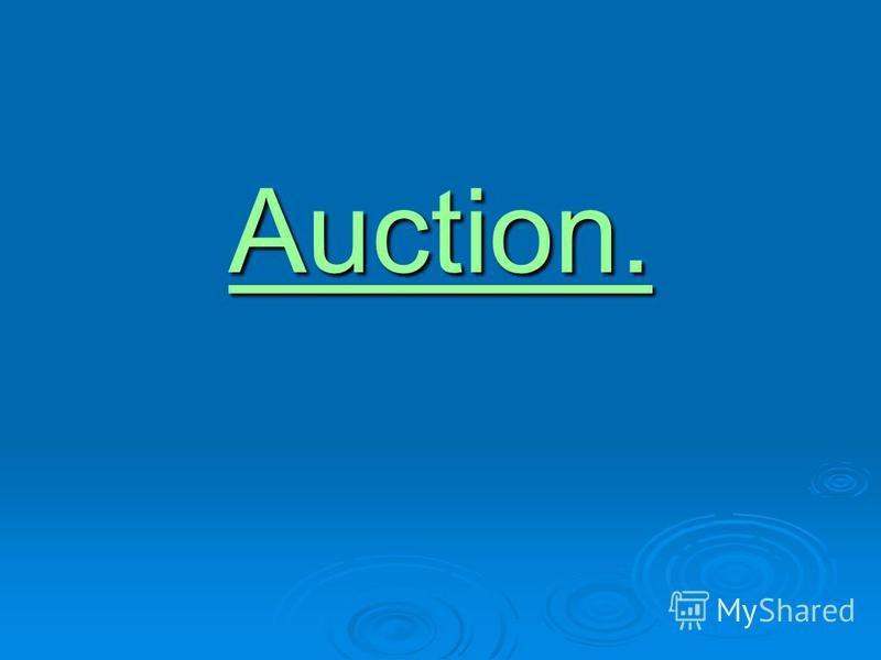 Auction.