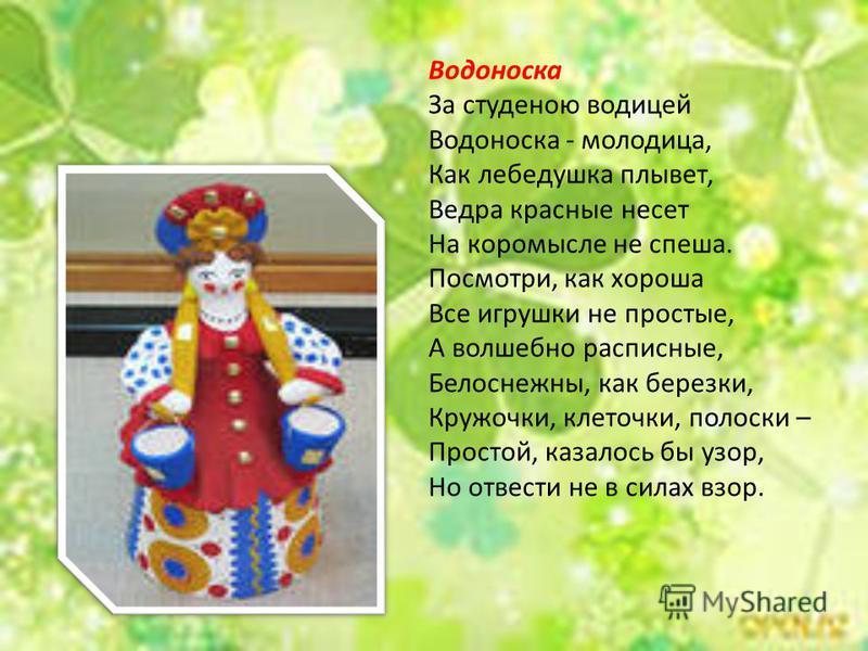 Петушок Дымковский я петушок, пышный хвост и гребешок.
