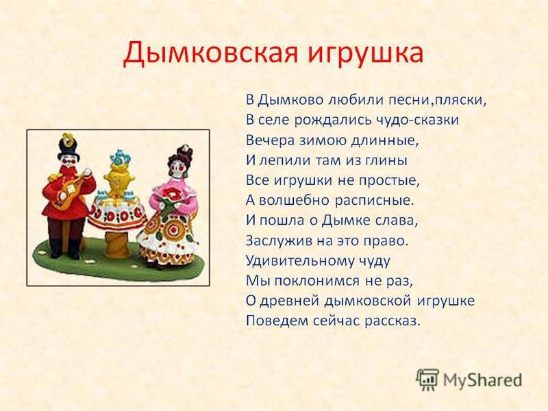 Выполнила: Гончарова Елена Сергеевна воспитатель МБДОУ Д/С 2 город Балаково