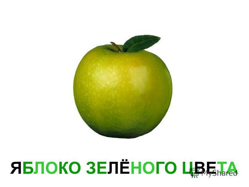 ЛИМОН Лимон