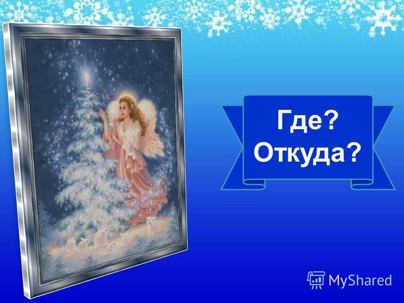 Святого Василия