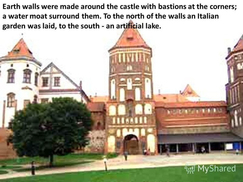 Earth walls were made around the castle with bastions at the corners; a water moat surround them. To the north of the walls an Italian garden was laid, to the south - an artificial lake.