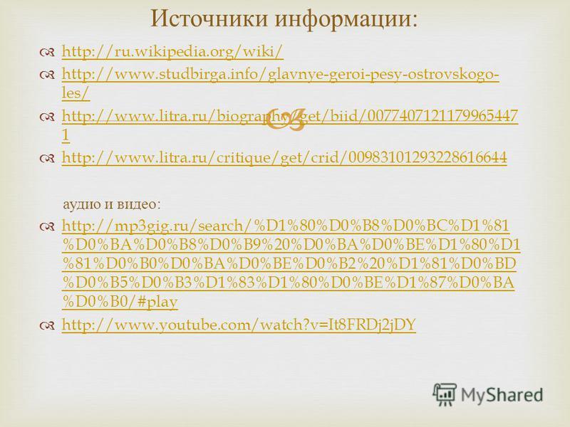 http://goo.gl/dMbmj http://goo.gl/Oq8NA http://goo.gl/0ys0w http://goo.gl/2JGUj http://goo.gl/HnCvB http://im8-tub-ru.yandex.net/i?id=89640394-34-72 http://usachi.narod.ru/ris-i/Moskvit-j2. jpg http://im3-tub-ru.yandex.net/i?id=333042551-63-72 http:/