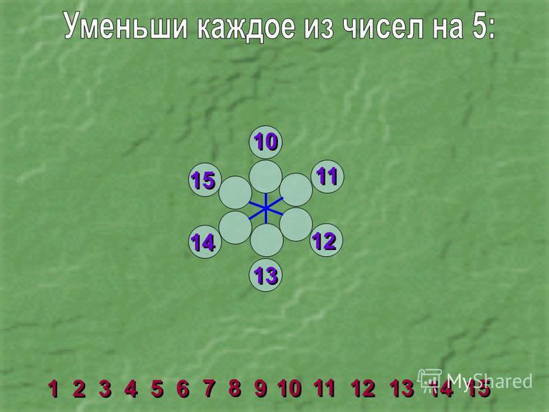7 8 9 10 6 2 2 1 1 3 3 4 4 5 5 6 6 7 7 8 8 9 9 11 10 12 13 14 10 11 12 13 14