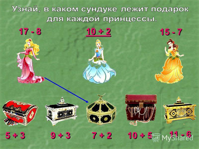 17 - 8 10 + 2 15 - 7 5 + 3 9 + 3 7 + 2 10 + 5 11 - 6