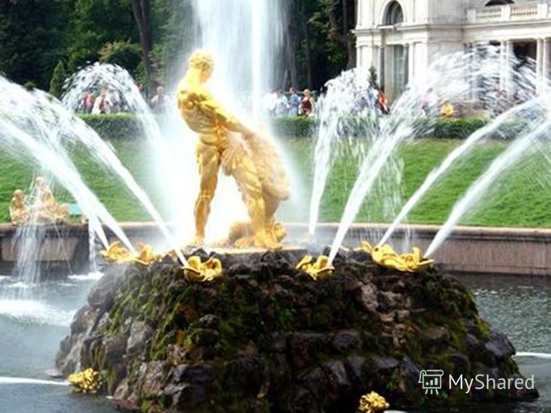 Разгадай название фонтана Разгадай название фонтана по первой и последней по первой и последней букве слова букве слова