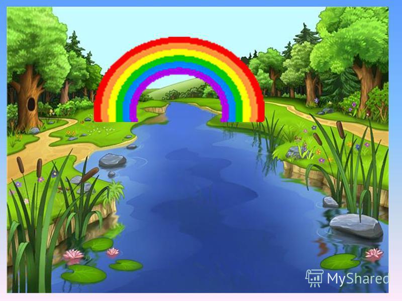 Краски сегодня очень устали: Радугу в небе они рисовали. Долго трудились над радугой краски, Радуга вышла красивой, как в сказке. Вся разноцветная - вот красота! Ты полюбуйся, какие цвета