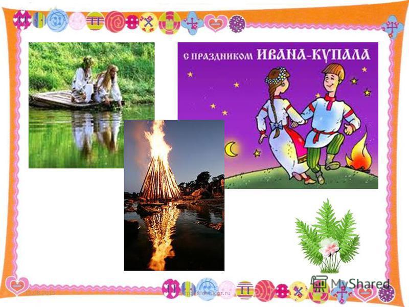 12.08.2015http://aida.ucoz.ru13