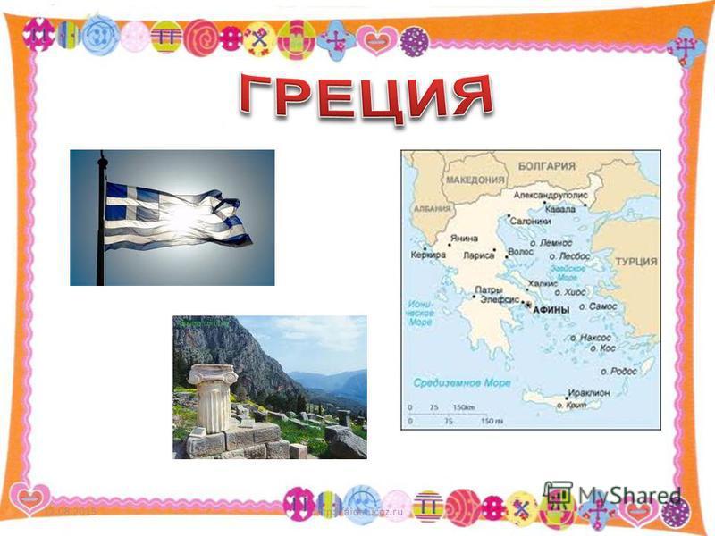 12.08.2015http://aida.ucoz.ru16