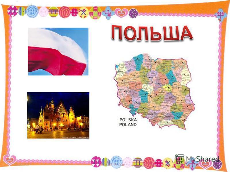 12.08.2015http://aida.ucoz.ru18