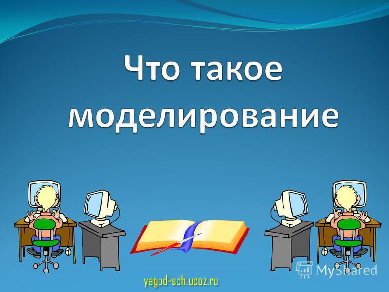 yagod-sch.ucoz.ru yagod-sch.ucoz.ru