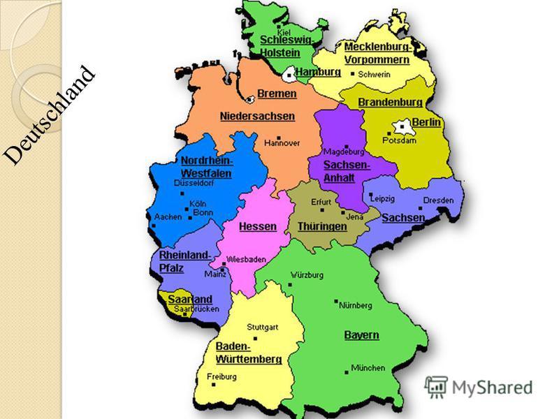 презентация на тему sehenswurdigkeiten deutschland