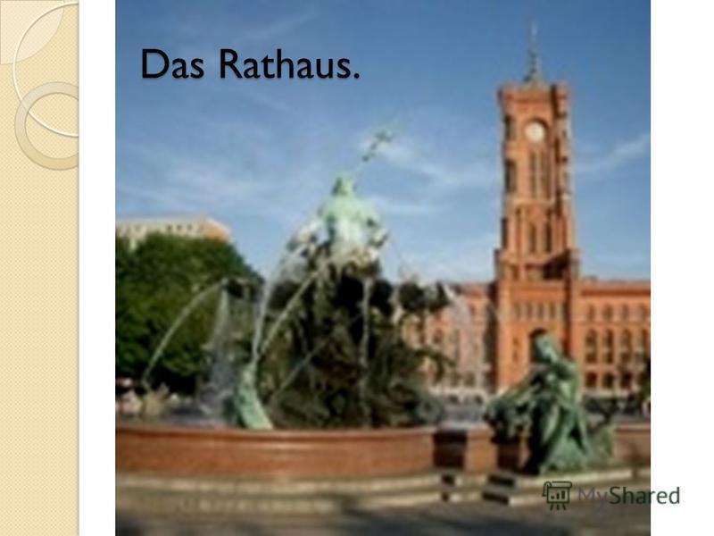 Das Reichstagsgebäude Hier war Während der Hitlerzeit die Reichskanzlei Hitlers.