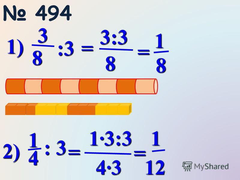 494831) :3=3:38 = 1 8 4 1 2) : 3 =1·3:34·3 =112