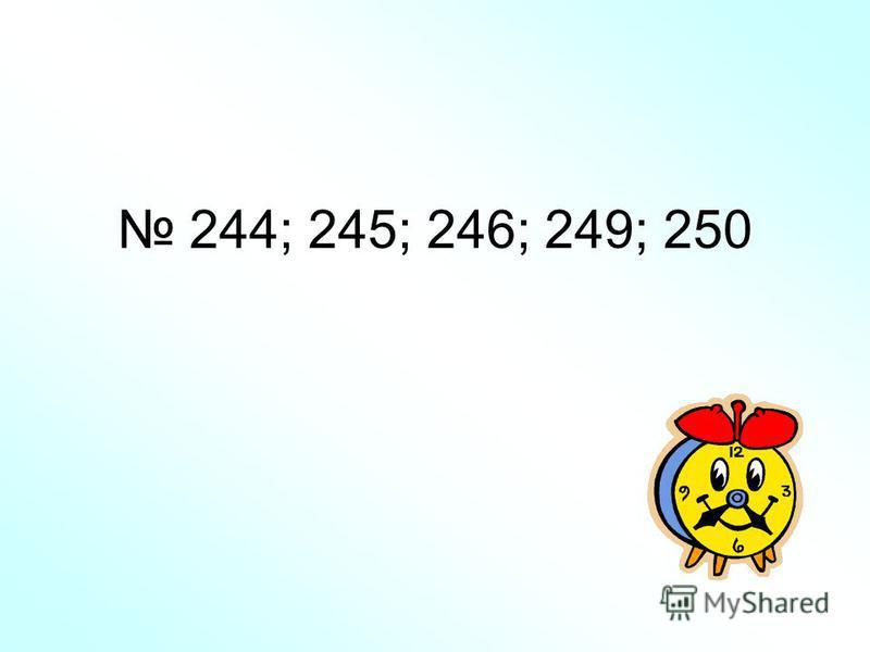 244; 245; 246; 249; 250