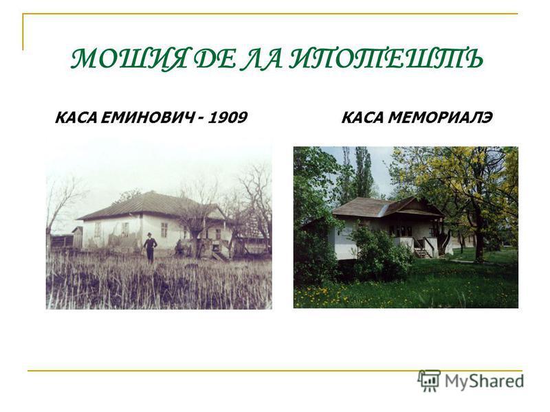 МОШИЯ ДЕ ЛА ИПОТЕШТЬ КАСА ЕМИНОВИЧ - 1909 КАСА МЕМОРИАЛЭ