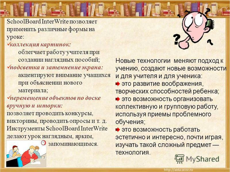 Содержание Аннотация (2 слайда) Аннотация (2 слайда) Цели Цели Задачи Задачи Структура УМП Структура УМП Литература Литература