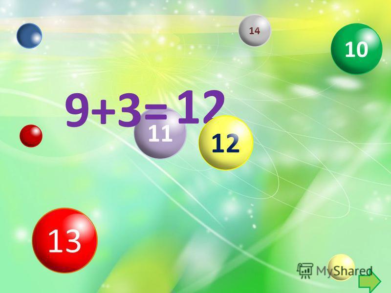 11 9+3= 12 14 13 10