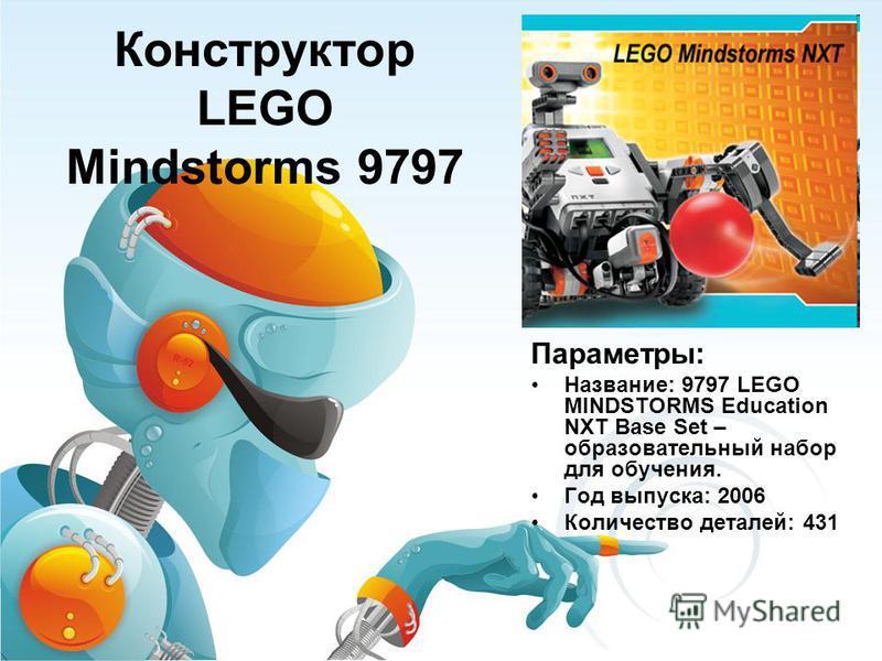 Конструктор LEGO Mindstorms 9797 Параметры: Название: 9797 LEGO MINDSTORMS Education NXT Base Set – образовательный набор для обучения. Год выпуска: 2006 Количество деталей: 431