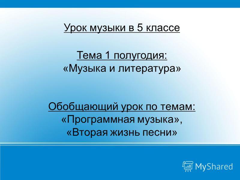 free Развитие систем
