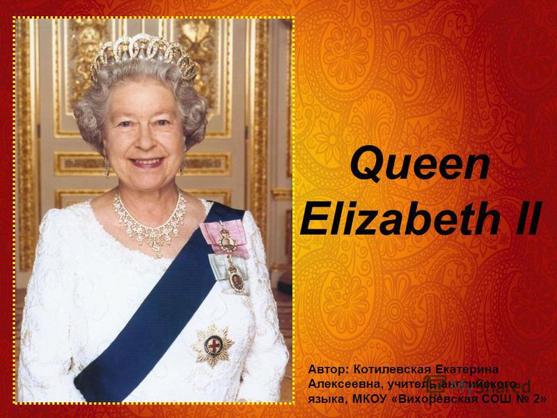 essays about queen elizabeth 1 Queen elizabeth i was said to be one of the best rulers of england unlike rulers before her, she was a protestant and not a catholic she was not stupid though.
