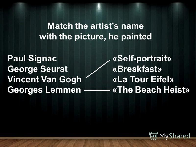 Match the artists name with the picture, he painted Paul Signac George Seurat Vincent Van Gogh Georges Lemmen «Self-portrait» «Breakfast» «La Tour Eifel» «The Beach Heist»