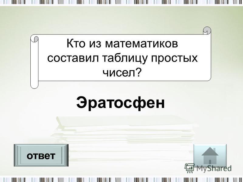 ответ 200 рублей. За книгу заплатили 100 рублей и ещё пол книги. Сколько стоит книга?